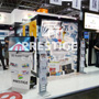 EuroCIS 2012- EuroCIS 2012 - 3D-Event Point